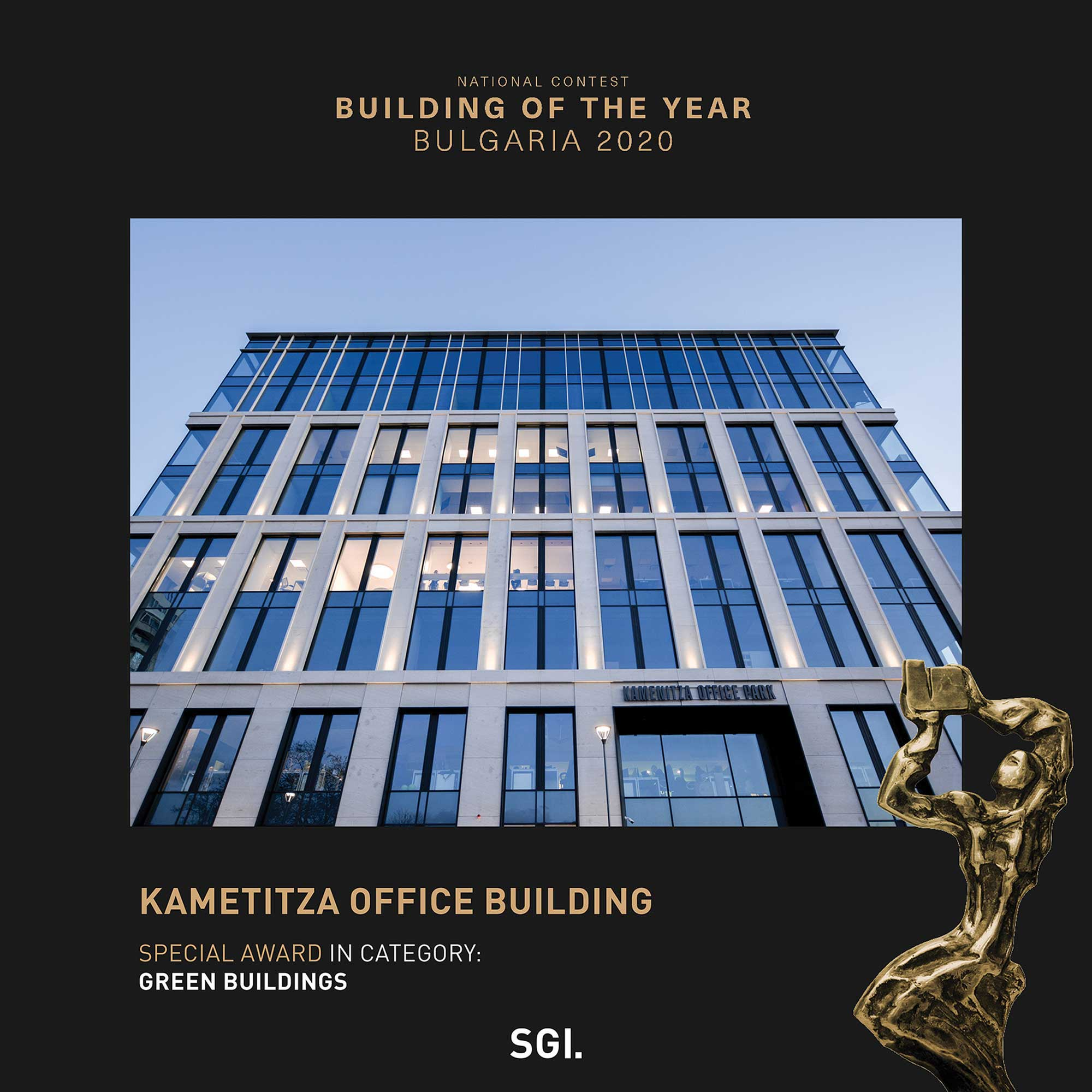 Buiding of the year 2020 - offices